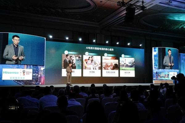 引领全球潮流! 海信在CES上正式发布 VIDAA AI 世界杯版电视系统