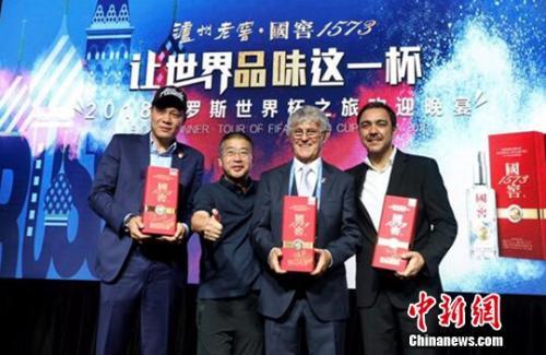 超现实晚宴展示中国文化_世界杯舞台泸州老窖再引行业创新