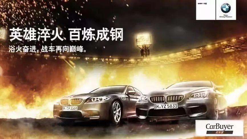 世界杯来临你热爱的汽车品牌赞助了你喜爱的球队吗?_赛车pk10开