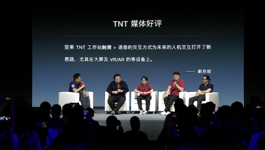 罗永浩:自己知道坚果TNT恶评超过90%,毕竟懂的人是少数