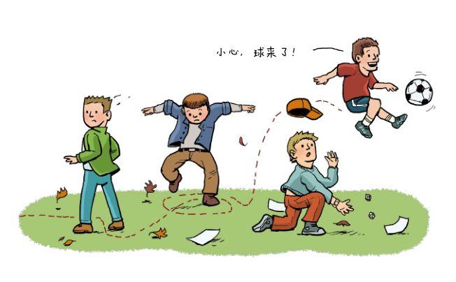 动漫 卡通 漫画 设计 矢量 矢量图 素材 头像 652_404