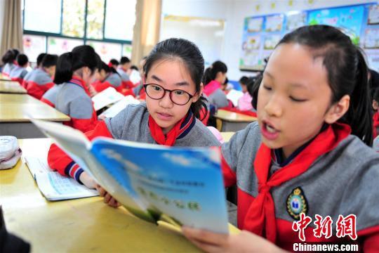 宜昌市夷陵区小学生阅览《生态小公民》校本教材 张国荣 摄