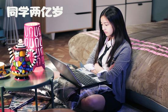 《同学两亿岁》李庚希朱致灵荧屏初吻狂虐狗