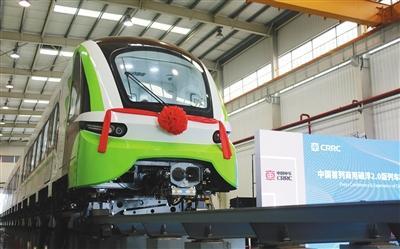 完全自主知识产权 我国首列2.0版商用磁浮列车下线