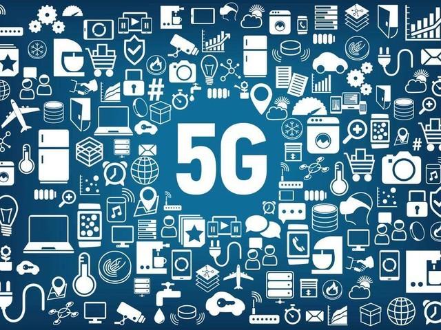 5G全球统一标准出炉 进入产业应用阶段