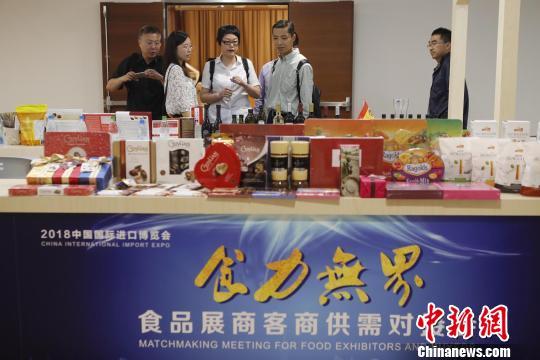 首届进口博览会举办展前展客商供需对接会 殷立勤 摄