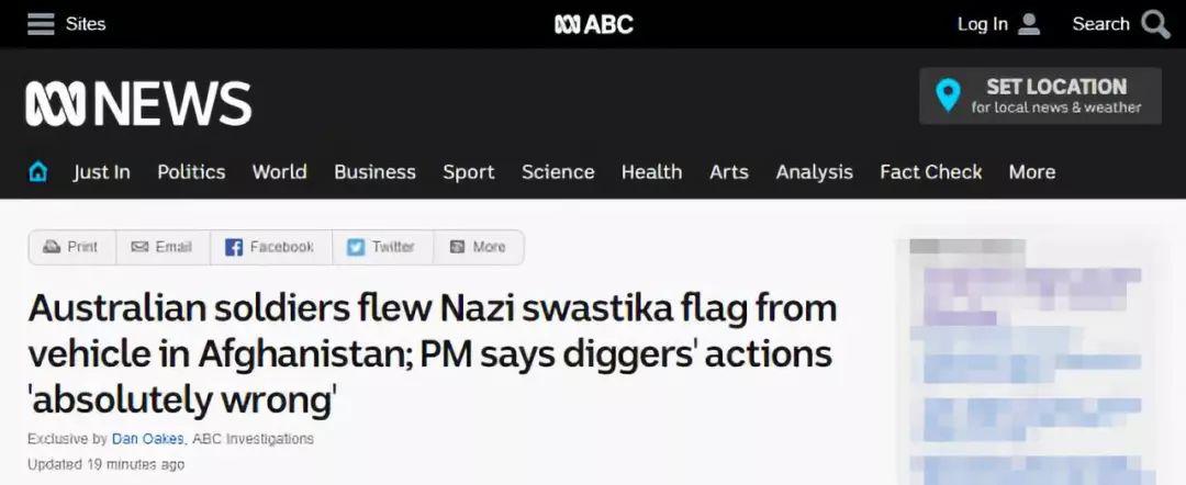 澳全家便利店有哪些美食大利亚军车曾挂纳粹旗帜 澳总理赶紧出来表态