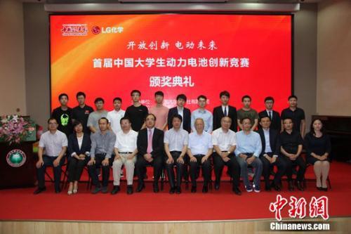 首届中国大学生动力电池创新竞赛颁奖典礼现场