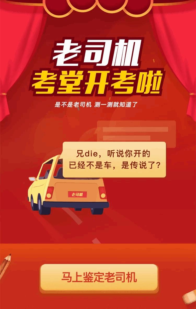 千赢平台官网 7