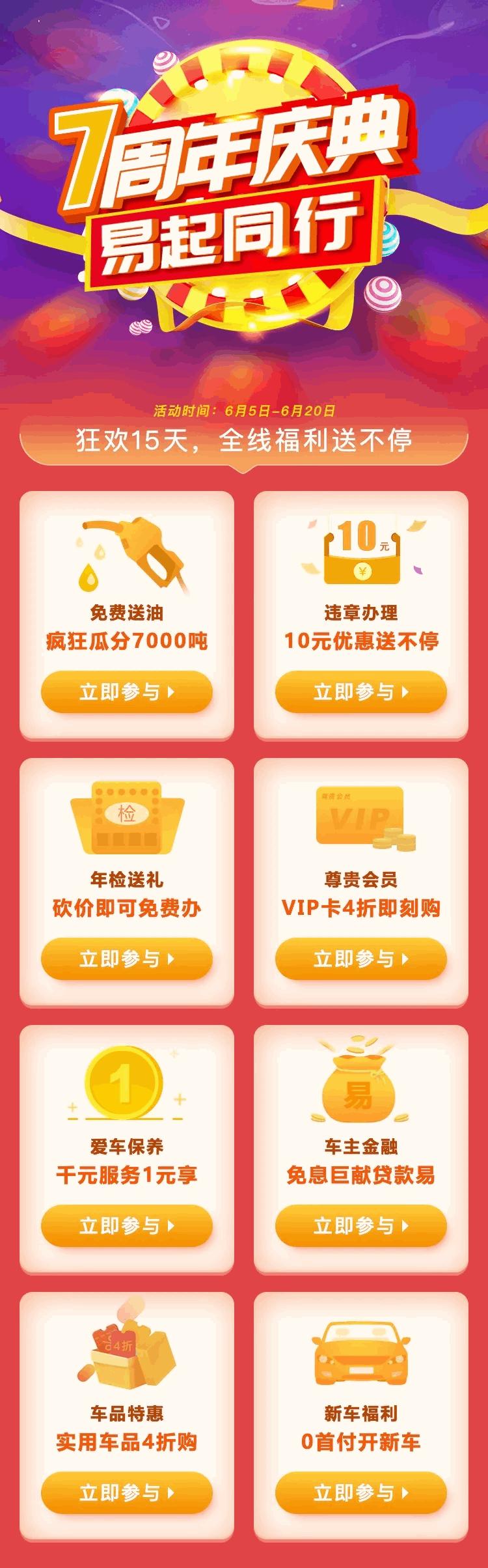 千赢平台官网 8