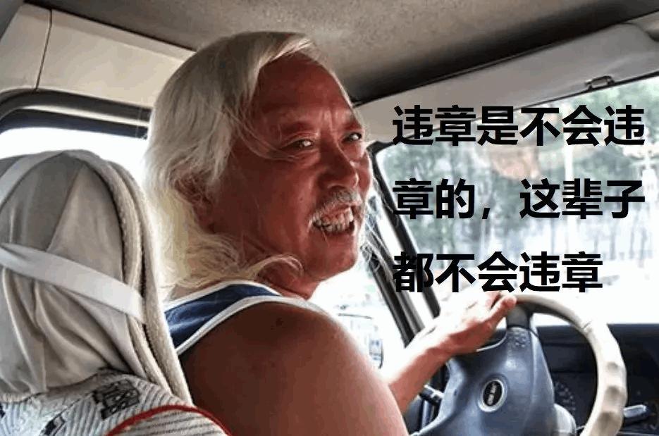 千赢平台官网 4