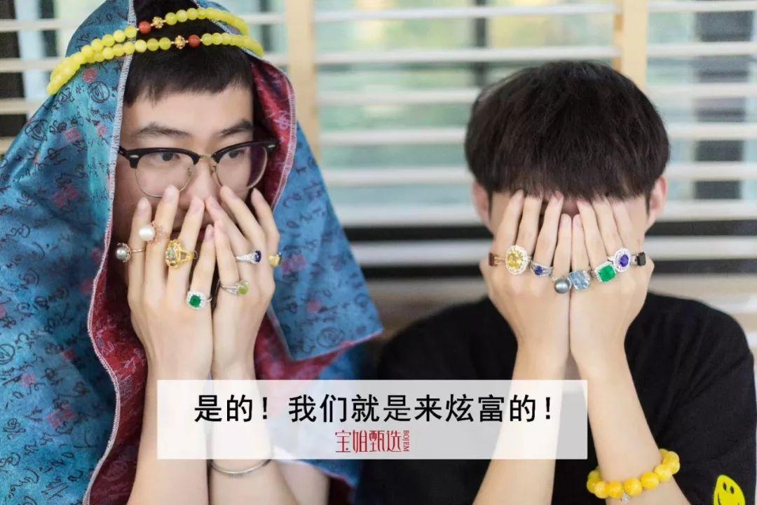 世界杯惨败,沙特球迷双手戴满几百克拉珠宝捂脸痛哭!图片