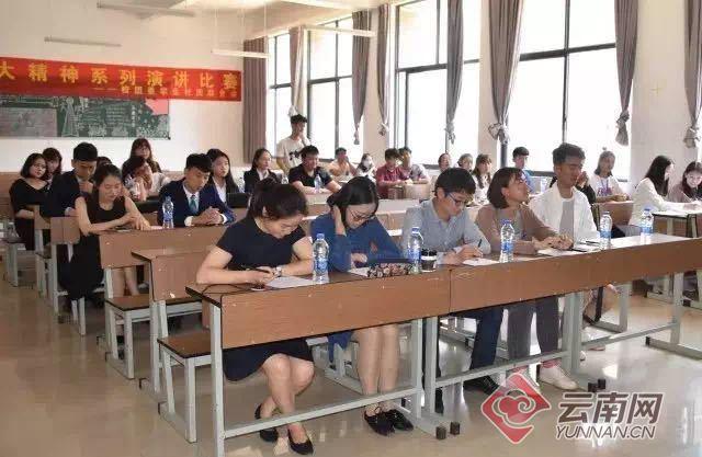 徐傲霜事件云南高校举办学习宣传贯彻党的十九大精神主题演讲大赛