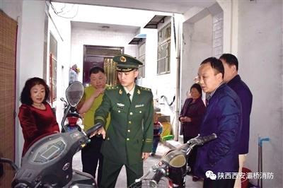灞桥区科学摸排评估_筑牢城中村安全防线