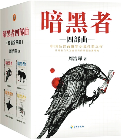 bl悬疑小说排行榜_好看的悬疑推理小说推荐悬疑推理小说排行榜前十名