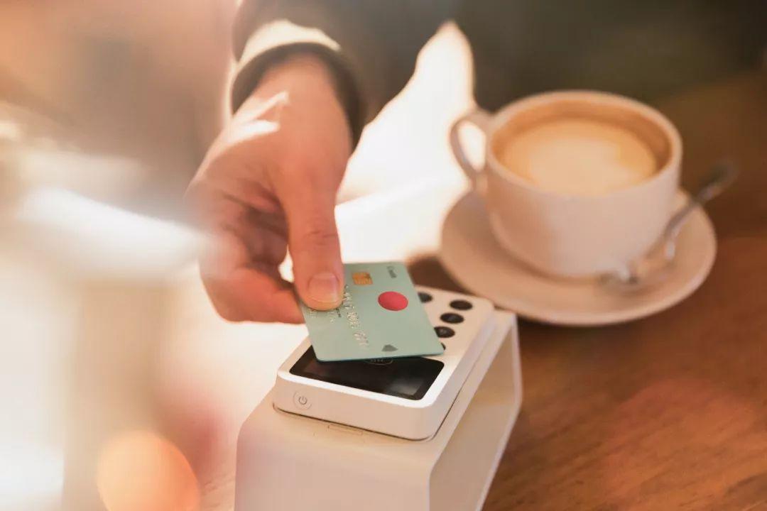 不用密码就能支付?银行卡开通了这个功能要注意