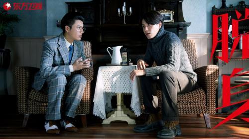 陈坤出演性格截然不同的双胞胎