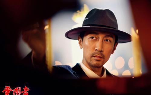 张鲁一在《爱国者》中饰演宋烟桥