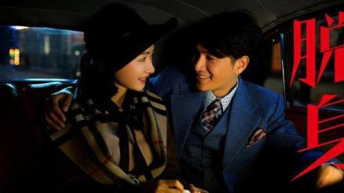 陈坤和万茜的演技也获得不少好评。