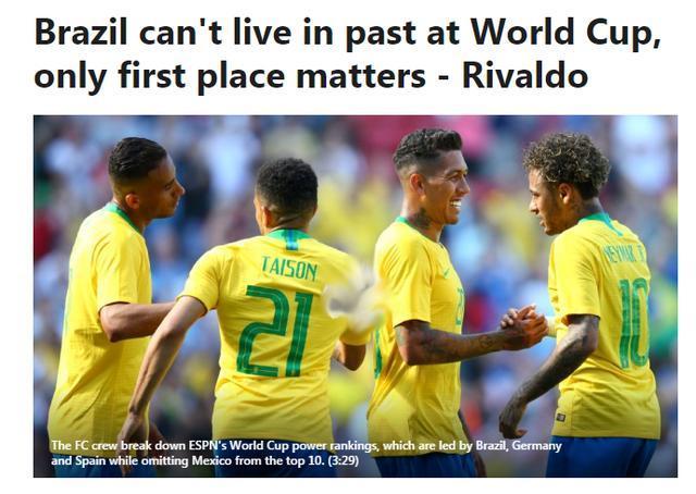 巴西传奇:1比7输给德国队?那是一次意外,再踢15场都不是这结果