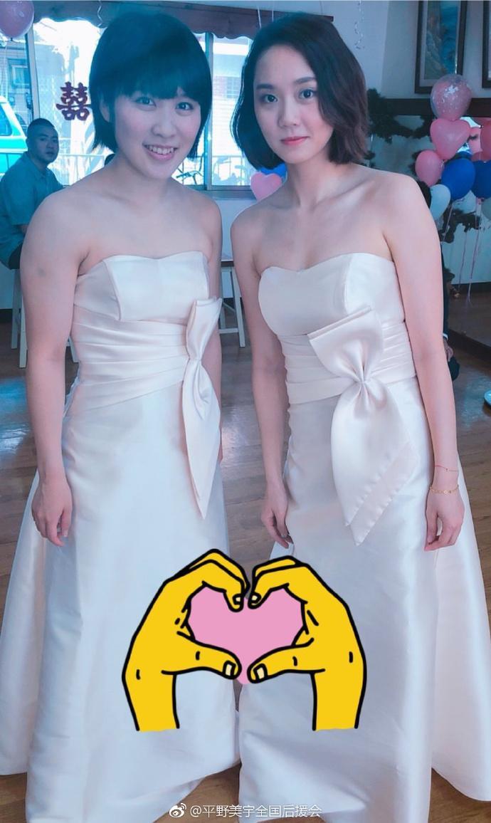 平野出席中国教练婚礼 美女恩师助日本天才崛起