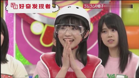 日本综艺:日本女生说中文,比赛输了还要接受惩罚