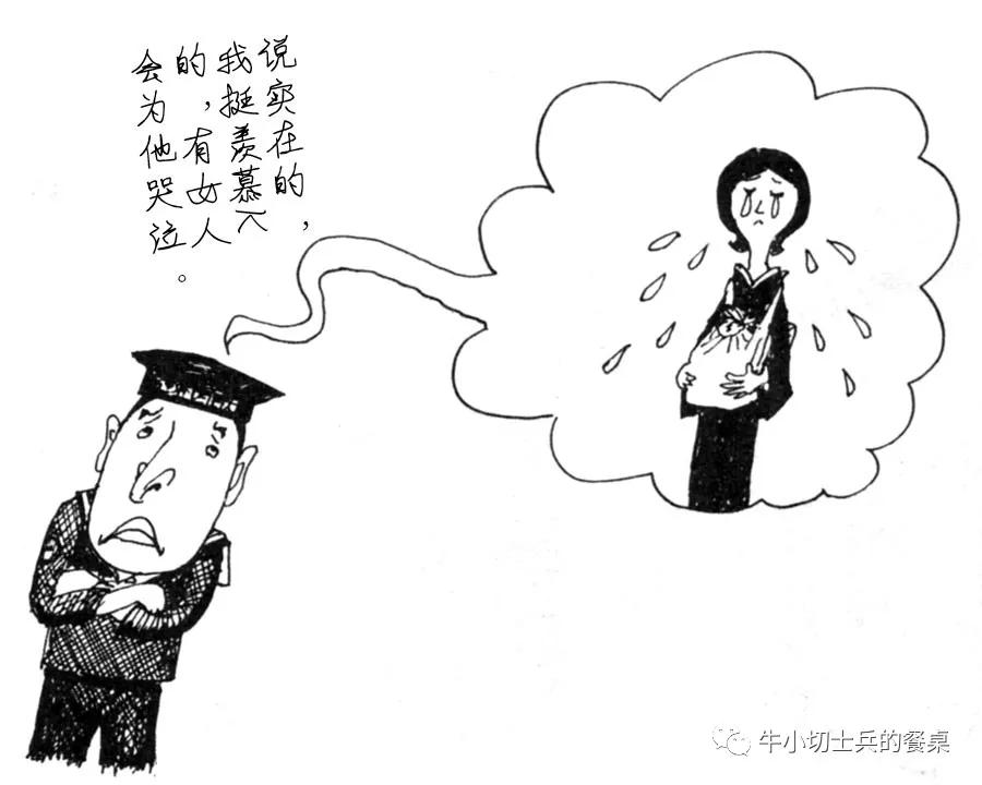 海军炊事兵物语——镰仓丸