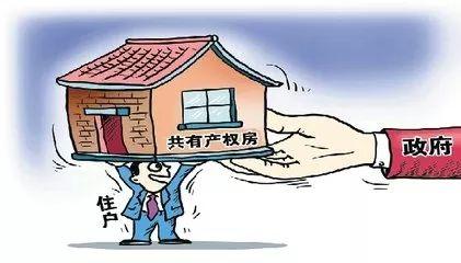 还没买房的西安人看过来,国家出台买房新政策,不动产
