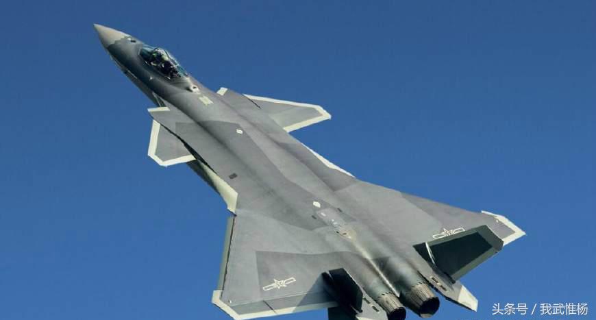 空军歼20战机 达到世界领先水平