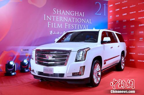 凯迪拉克风范助力第二十一届上海国际电影节