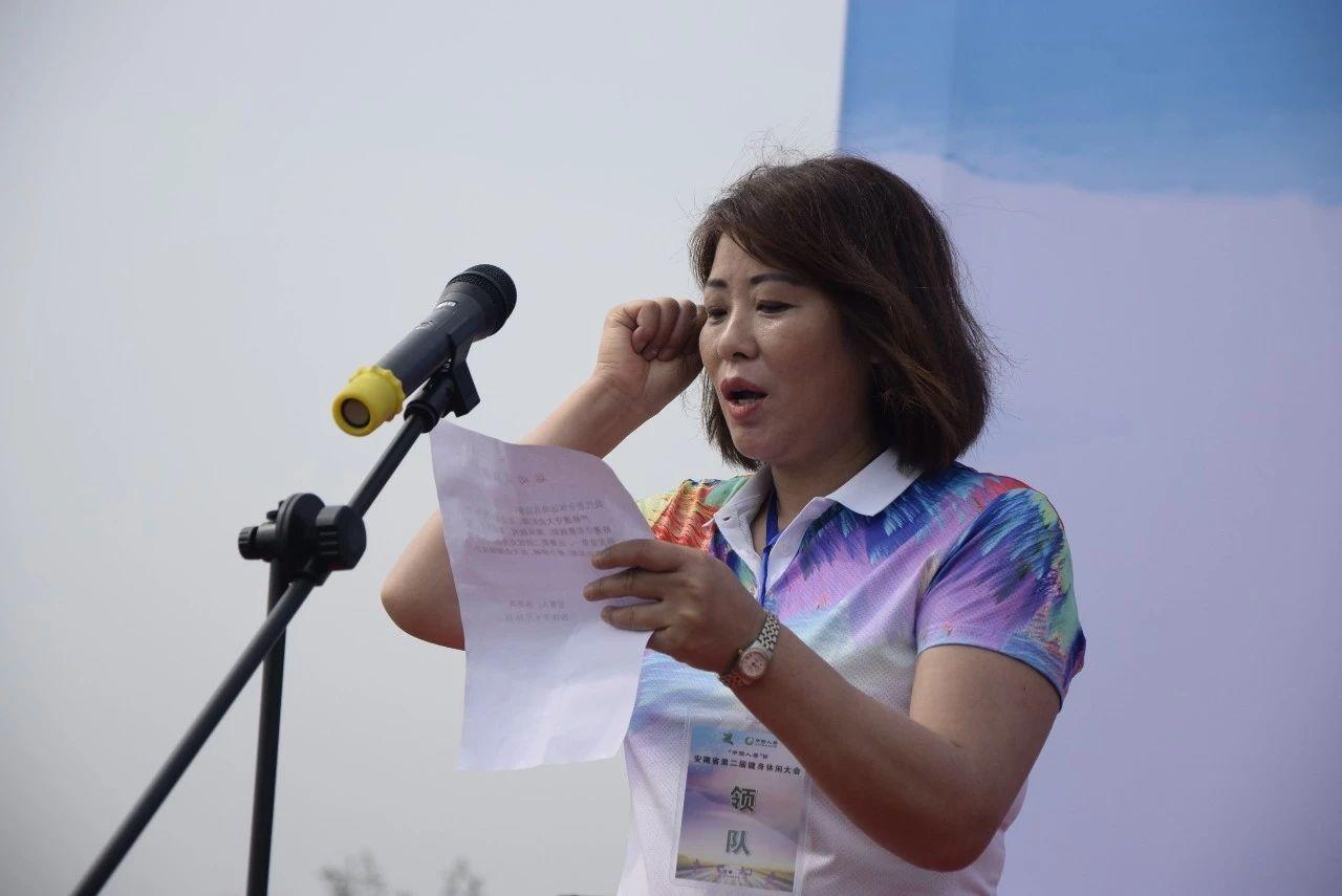 安徽省第二届健身休闲大会风筝比赛在金安举办