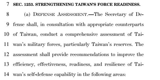 """美参议院通过国防授权法案 助台""""恢复自卫能力"""