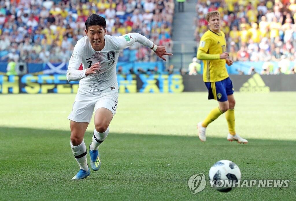 世界杯小组赛韩国0比1不敌瑞典 孙兴慜:是我们前锋的责任