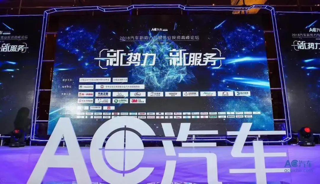 新势力早报:原国美车服云CEO陈小宏已离职;中关村银行与中驰车福深化战略合作