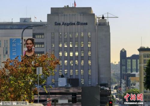 资料图:位于洛杉矶市中心的《洛杉矶时报》。
