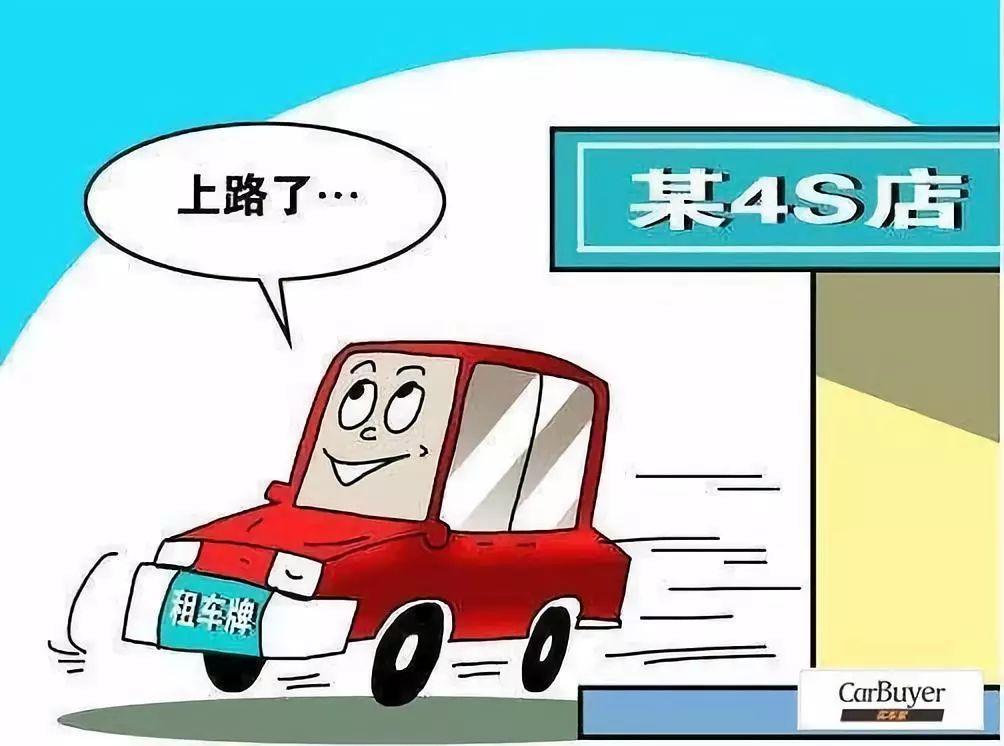 为什么现在汽车4s店不卖低配手动挡汽车?