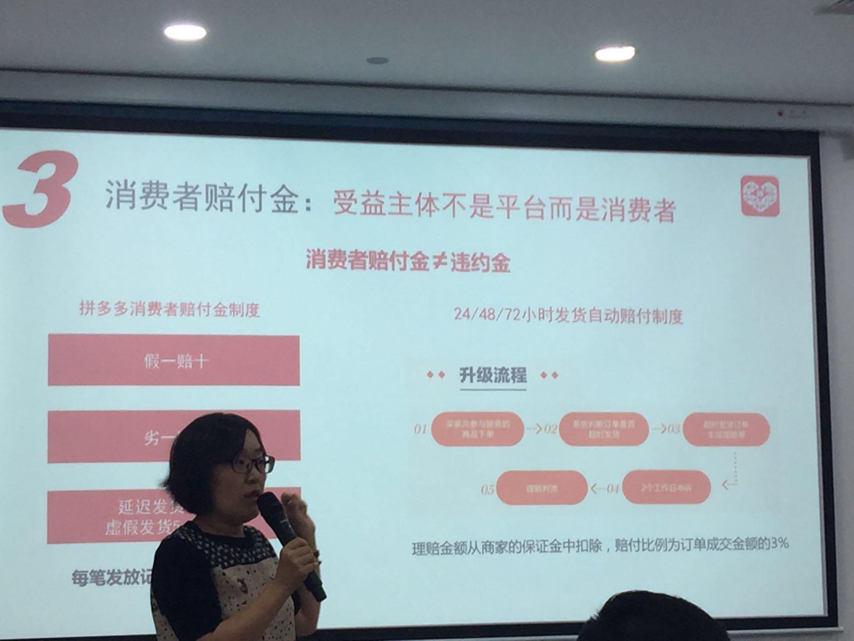 拼多多CEO黄峥回应商家维权:钱100%赔付给了消费者