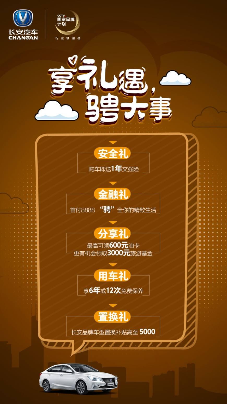 葡京唯一官方app网站 19