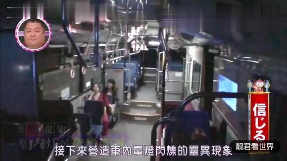 日本搞笑综艺:公交车上的大整蛊,看一次笑一次