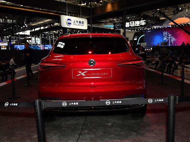 名爵X-motion量产版车型 于6月20日首发
