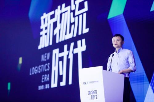 阿里巴巴集团董事局主席马云在2018全球智慧物流峰会上宣布,菜鸟将全力以赴建设国家智能物流骨干网