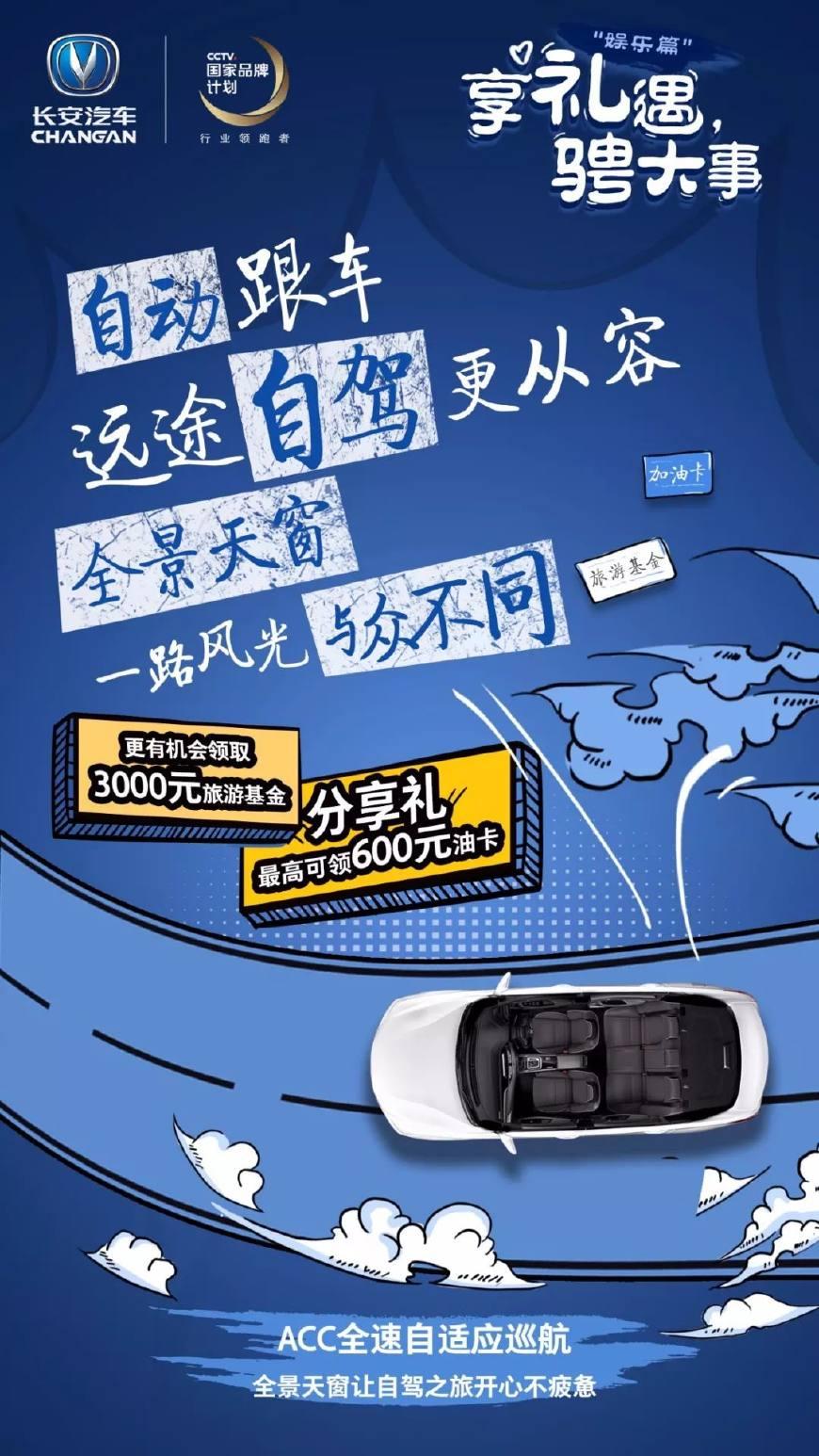 葡京唯一官方app网站 12