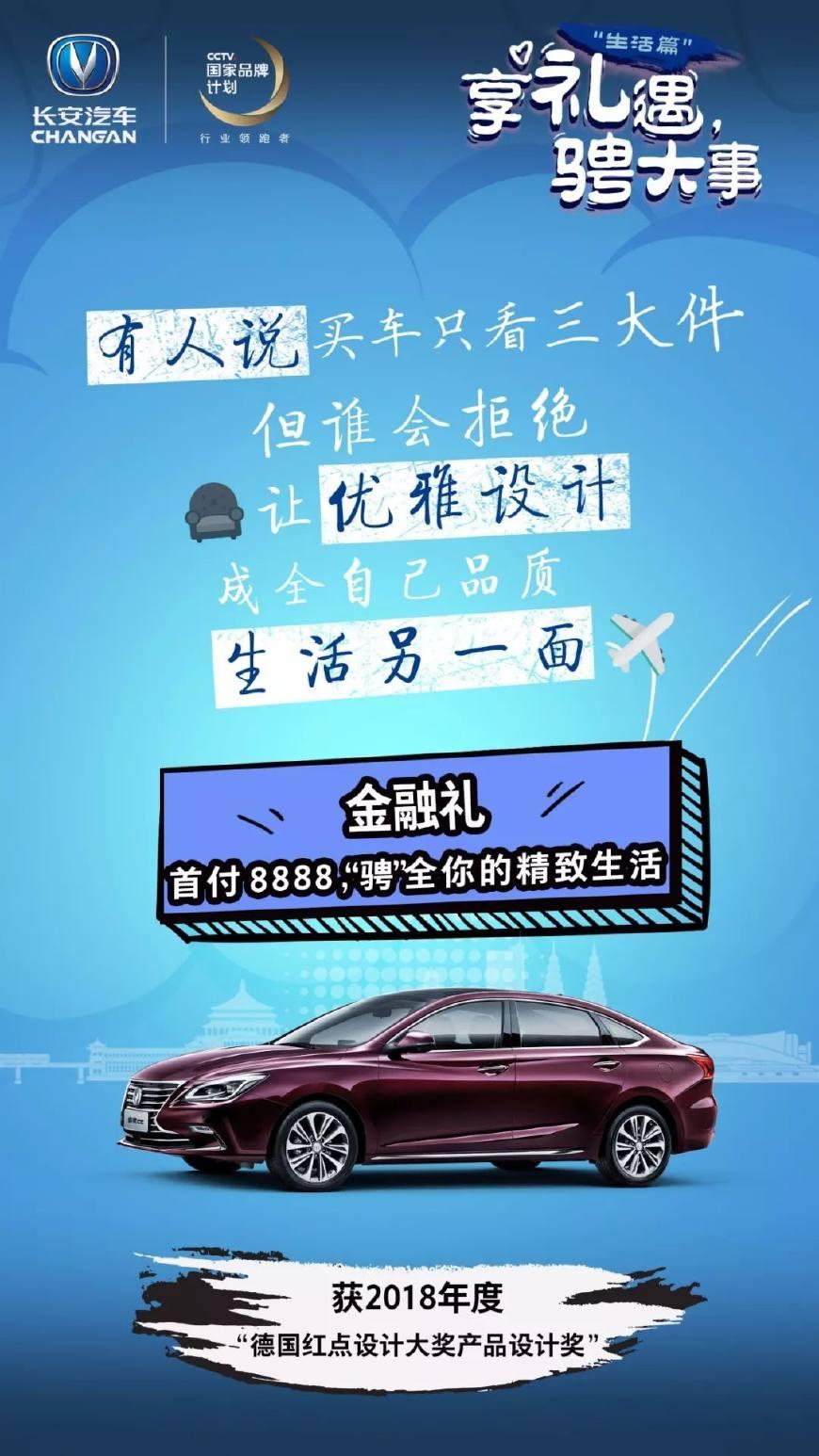葡京唯一官方app网站 9
