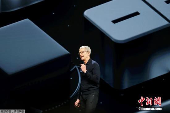 资料图:苹果公司首席执行官蒂姆・库克。