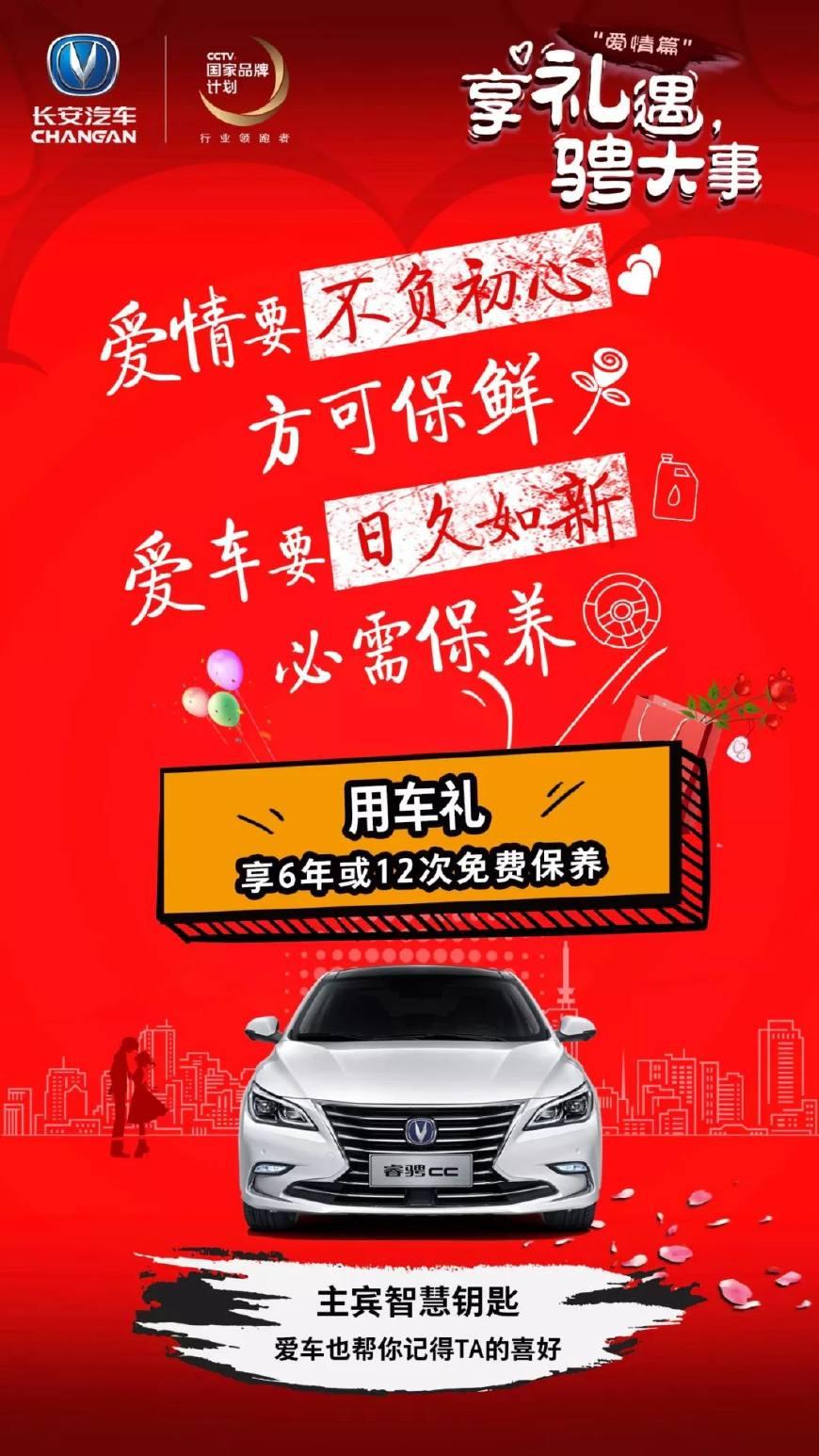 葡京唯一官方app网站 6