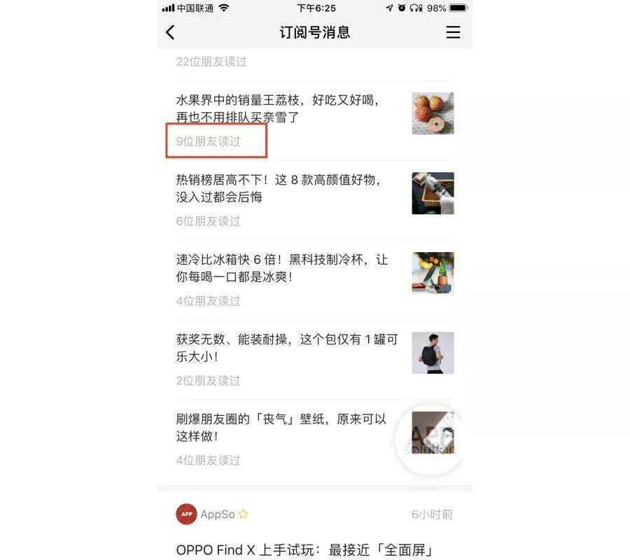 微信大更新!10 亿人都在看的公众号,要变成「今日头条」了?