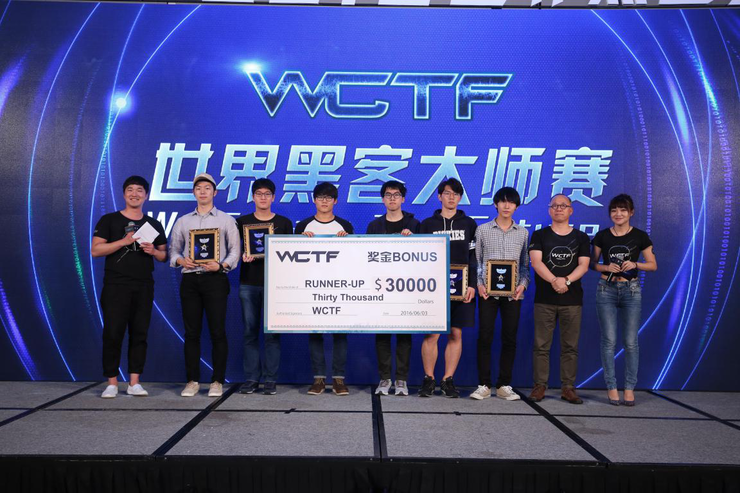 "2018 WCTF世界黑客大师赛即将开战!五宗""最""揭开神秘面纱"
