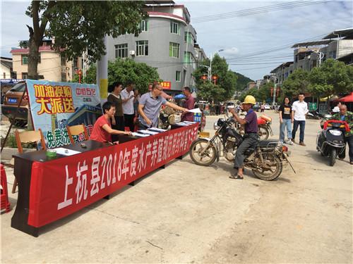 上杭县组织开展水产养殖规范用药科普下乡活动
