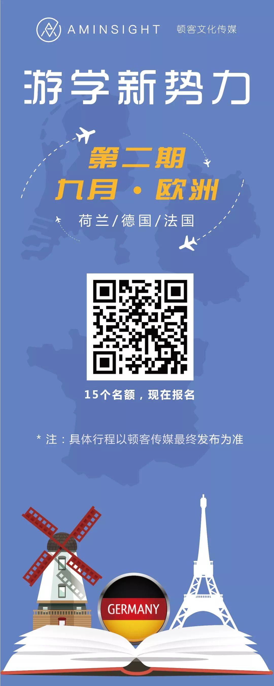 新葡萄京娱乐app下载 21