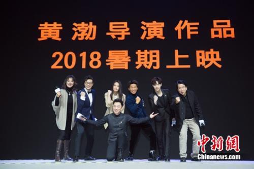 黄渤新片《一出好戏》即将上映(资料图) 张曦 摄